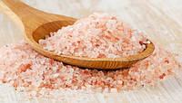 Гималайская соль розовая пищевая крупная