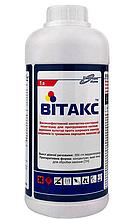 Витакс 1л. (инсектицидный протравитель)