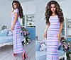 Стильное летнее платье женское в полоску (2 цвета)- Фиолетовый ТК/-2114