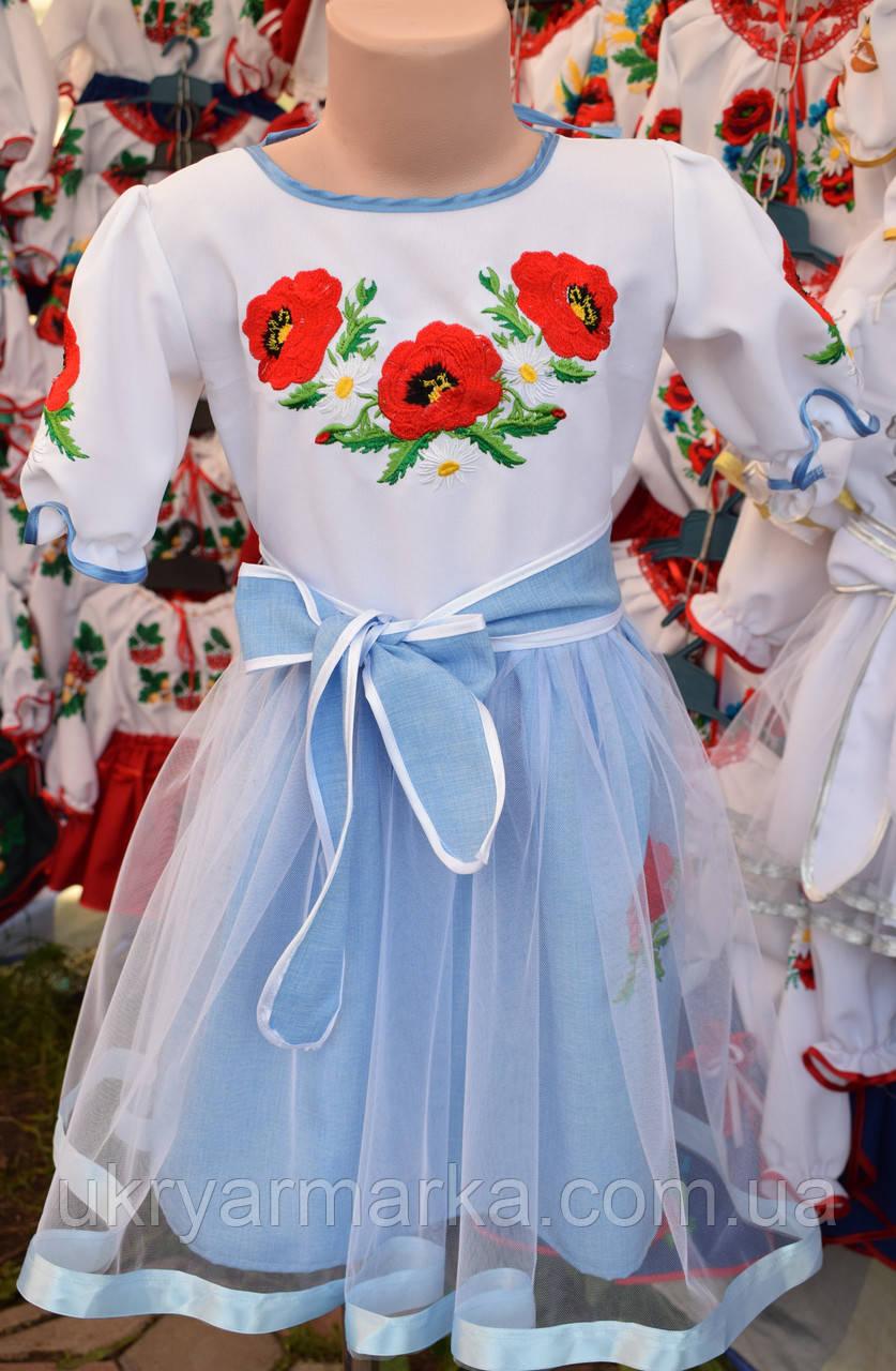 """Вишите плаття для дівчинки """"Рая"""""""