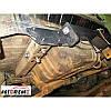 Фаркоп условносъемный Сhery E5 (sedan) 2012-... ТМ Вастол, фото 6