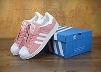 Кроссовки женские натуральная замша розовые с белым Adidas Superstar Pink Адидас Суперстар