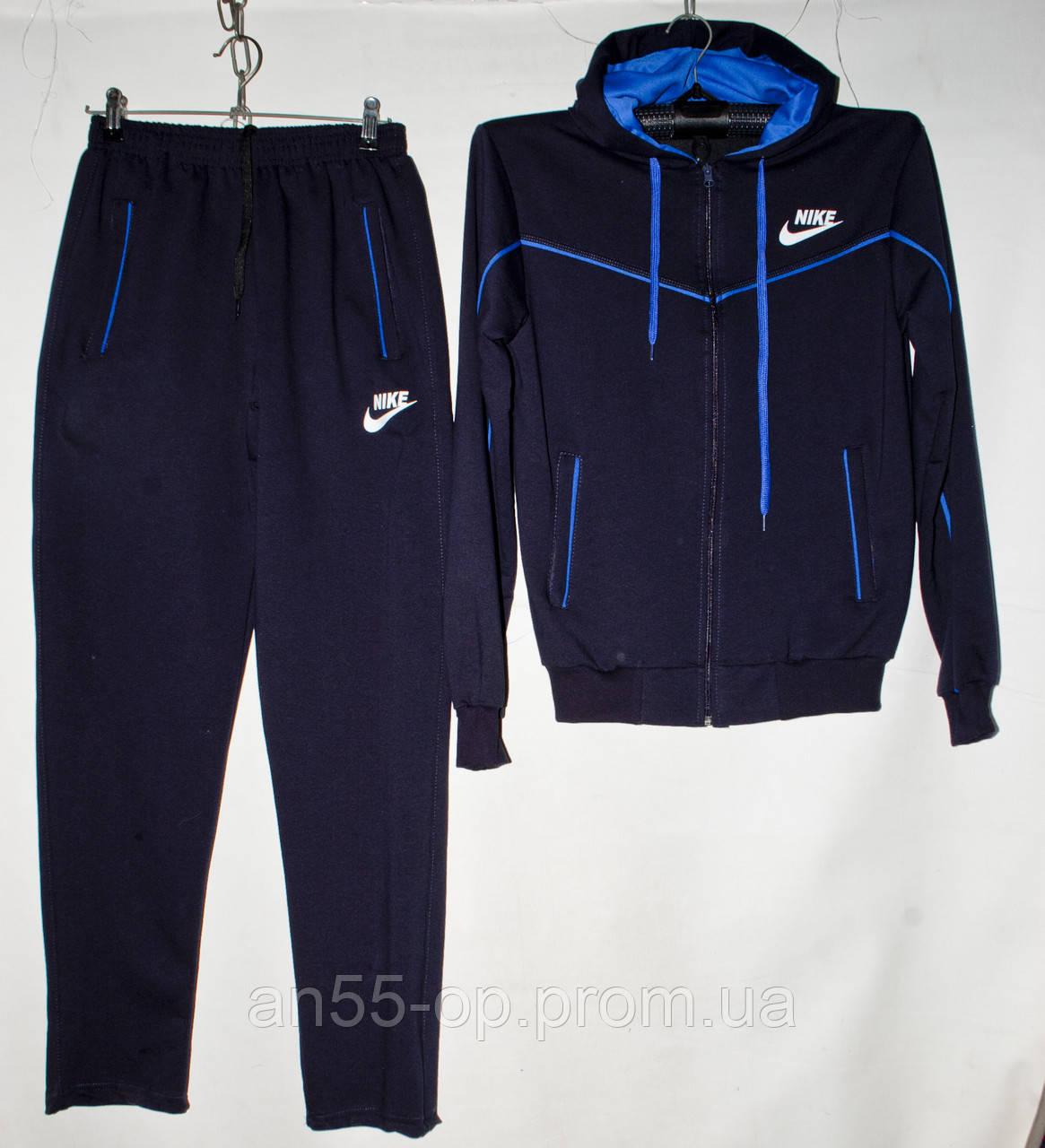 99996ae9 Мужской спортивный костюм трикотаж Nike (Р. 48-56) купить оптом от  производителя.доставка из Одессы(7КМ), цена 310 грн., купить в Одессе —  Prom.ua ...