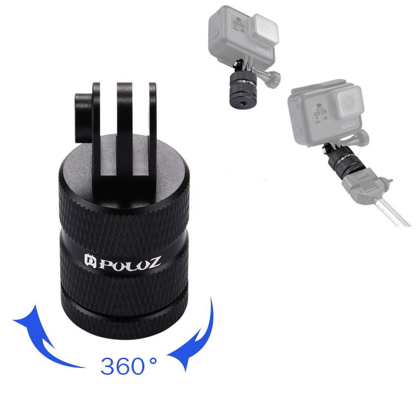 Металлический переходник 360° с винта 1/4 дюйма на крепление для GoPro