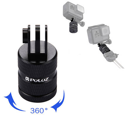 Металлический переходник 360° с винта 1/4 дюйма на крепление для GoPro, фото 2