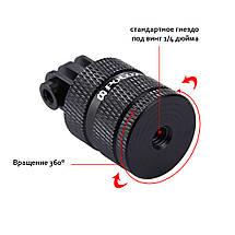 Металлический переходник 360° с винта 1/4 дюйма на крепление для GoPro, фото 3