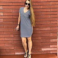 6624f7565fc Платье для кормления в Харькове. Сравнить цены