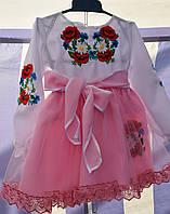 """Вишите плаття для дівчинки """"Саша"""""""