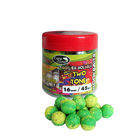 Бойлы насадочные пылящие Boilies Soluble Two Tone Hookbaits Garlic & Sweet Corn (Чеснок Сахарная кукуруза)