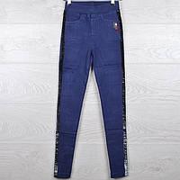 """Брюки школьные """"JinHong"""" #8051-2 для девочек. Размер 20-25 (134-164 см рост). Синие. Школьная форма оптом"""