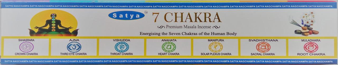 Благовонные палочки 7 Чакр 15 г. натуральные индийские палочки очищающим энергию семи чакр