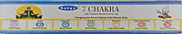 Благовонные палочки 7 Чакр 15 г. натуральные индийские палочки очищающим энергию семи чакр, фото 1