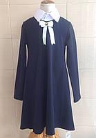 Школьное платье расклешенное к низу с длинным рукавом Ahsen синее со съемным белым воротничком