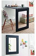 Стол-трансформер картина/зеркало