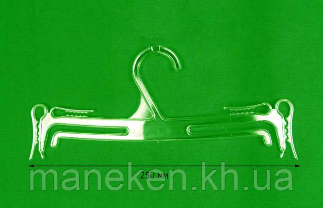 Вешалка бельевая 25см прозрачная в цвете ВБ1Х, фото 2