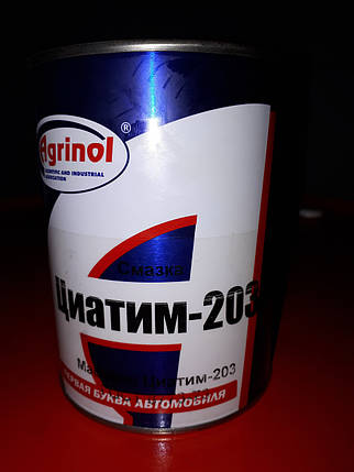 Смазка ЦИАТИМ-203 банка 0,8кг, фото 2