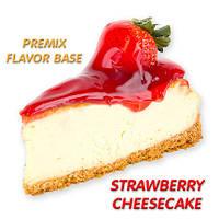 Премикс Strawberry Cheesecake (ароматическая база) 5 мл