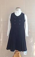 Сарафан школьный синий Ahsen с воротничком и с плиссированной юбкой р.152