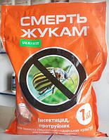 Смерть жукам 1 кг. инсектицид-протравитель(700 г/л имидаклоприда)