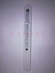 Пилка для ногтей Salon Professional 100х100, прямая узкая.