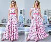Сукня жіноча в підлогу з шовку (3 кольори)- Пудра ТК/-2047