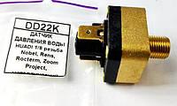 ДАТЧИК ДАВЛЕНИЯ ВОДЫ HUADI 1/8 резьба Nobel, Rens, Rocterm, Zoom Project, металлический