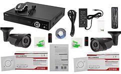 Комплект IP видеонаблюдения NVR-KIT2104 - 2 indoor-outdoor