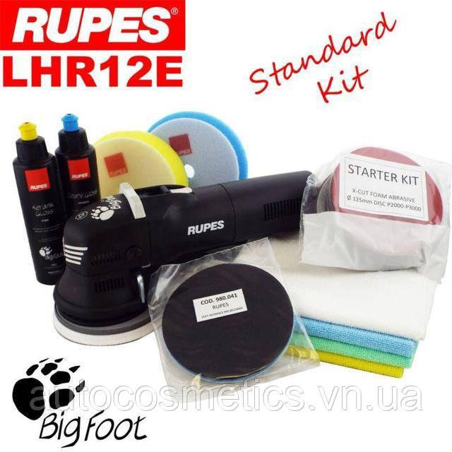 Набір RUPES LHR12E STN