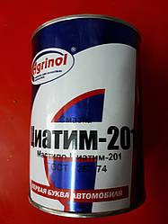 Смазка ЦИАТИМ-201, ГОСТ 6267–74