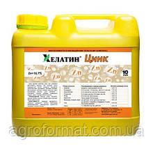 Хелатин - Цинк 10 л (микроудобрение)