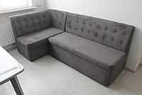 Кухонний кутовий диван зі спальним місцем (Сірий), фото 1