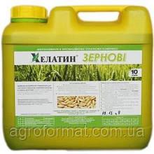 Хелатин Зерновые 10 л.