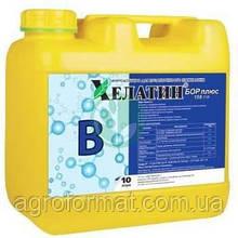 Хелатин бор плюс 10 л (B-158г/л)
