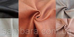 Мебельная ткань  велюр Леон