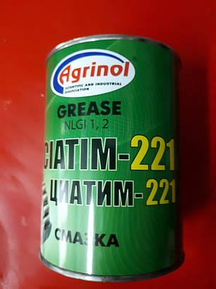 Мастило ЦИАТИМ-221 банку 0,8 кг, фото 2