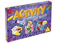 Настольная игра Активити Для детей / Activity Junior