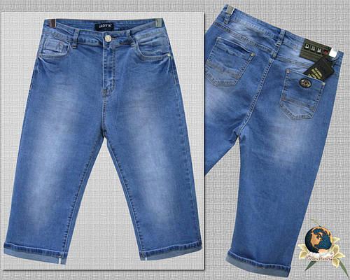 Бриджи женские джинсовые большие размеры Lady N