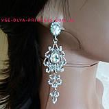 Комплект под серебро удлиненные вечерние серьги  и браслет, высота 8,5 см. , фото 2