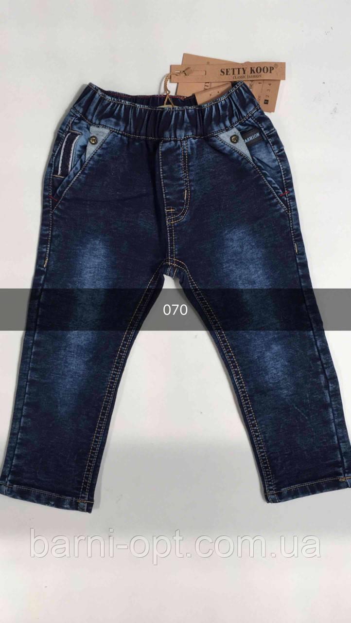 Джинсовые брюки на мальчиков оптом, Setty Koop, 1-5 рр