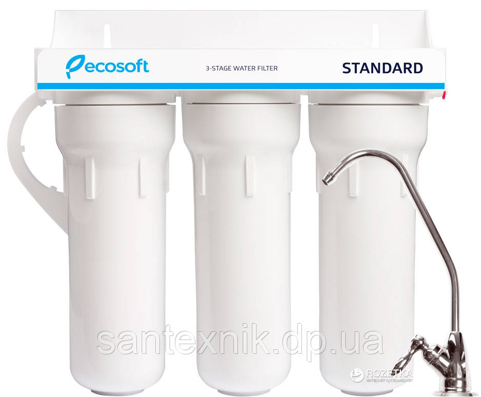 Очистная система ЕКОСОФТ