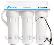 Очистная система Ecosoft Standart