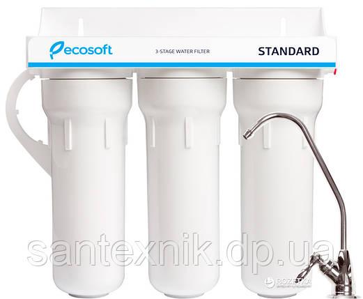 Очистная система ЕКОСОФТ, фото 2