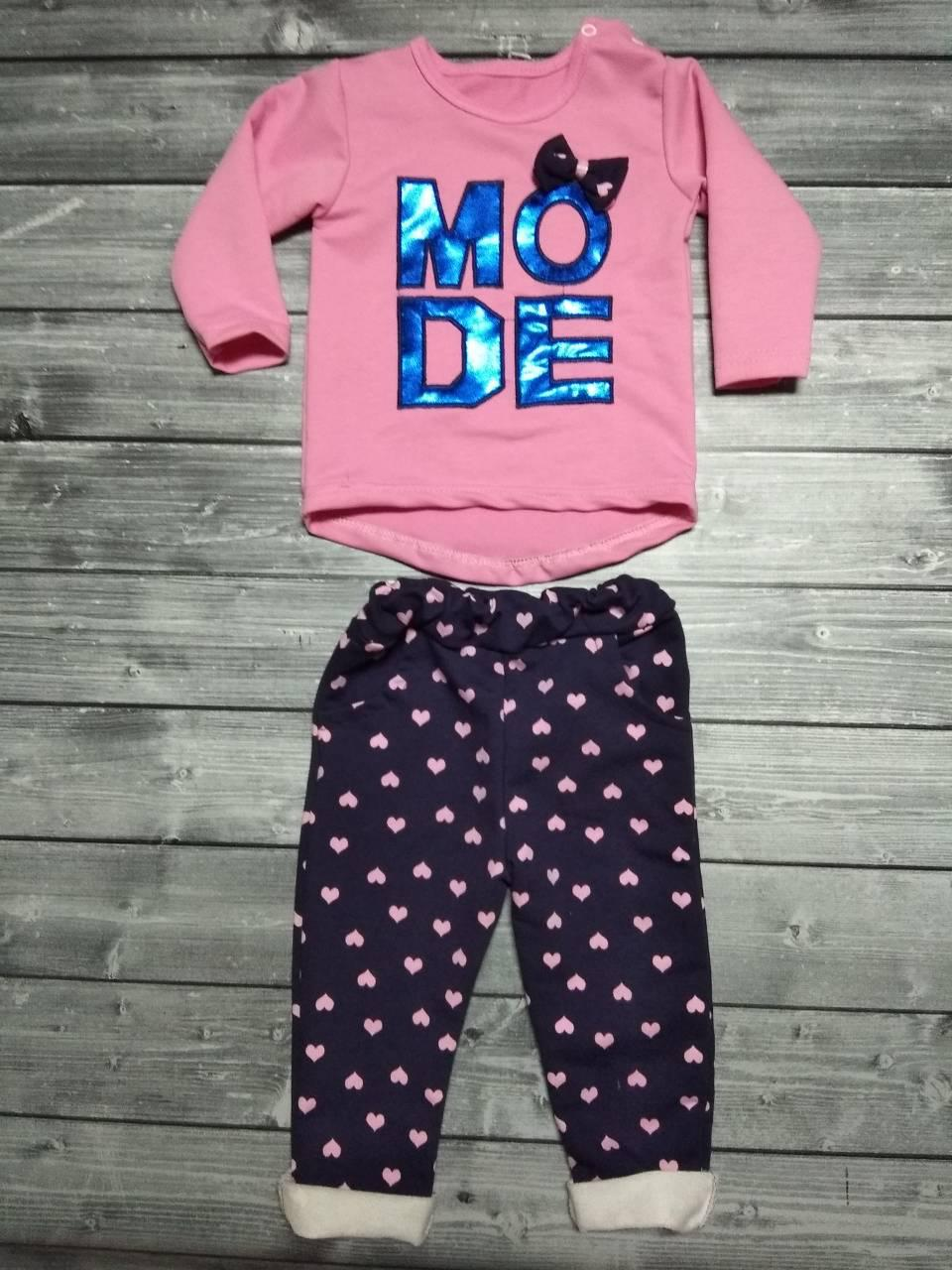 "Детский костюм на девочку ""MODE"", двунитка, р.24,26,28"