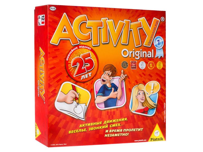 Настольная игра Активити Юбилейная версия