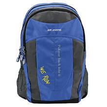 Рюкзак ортопедический Dr Kong Z 1300011 L