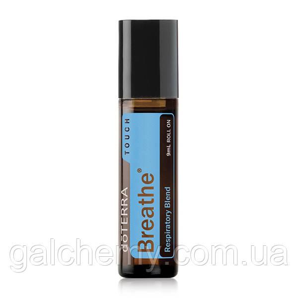 DōTerra Breathe® Touch Respiratory Blend / «Дыхание», смесь масел, роллер, 9 мл