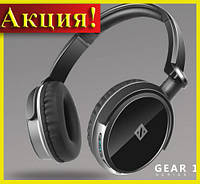 Наушники Gear 1 bluetooth!Акция