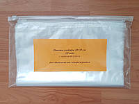 Пакеты слайдеры 30×35 см  (10 шт) для хранения и заморозки, фото 1