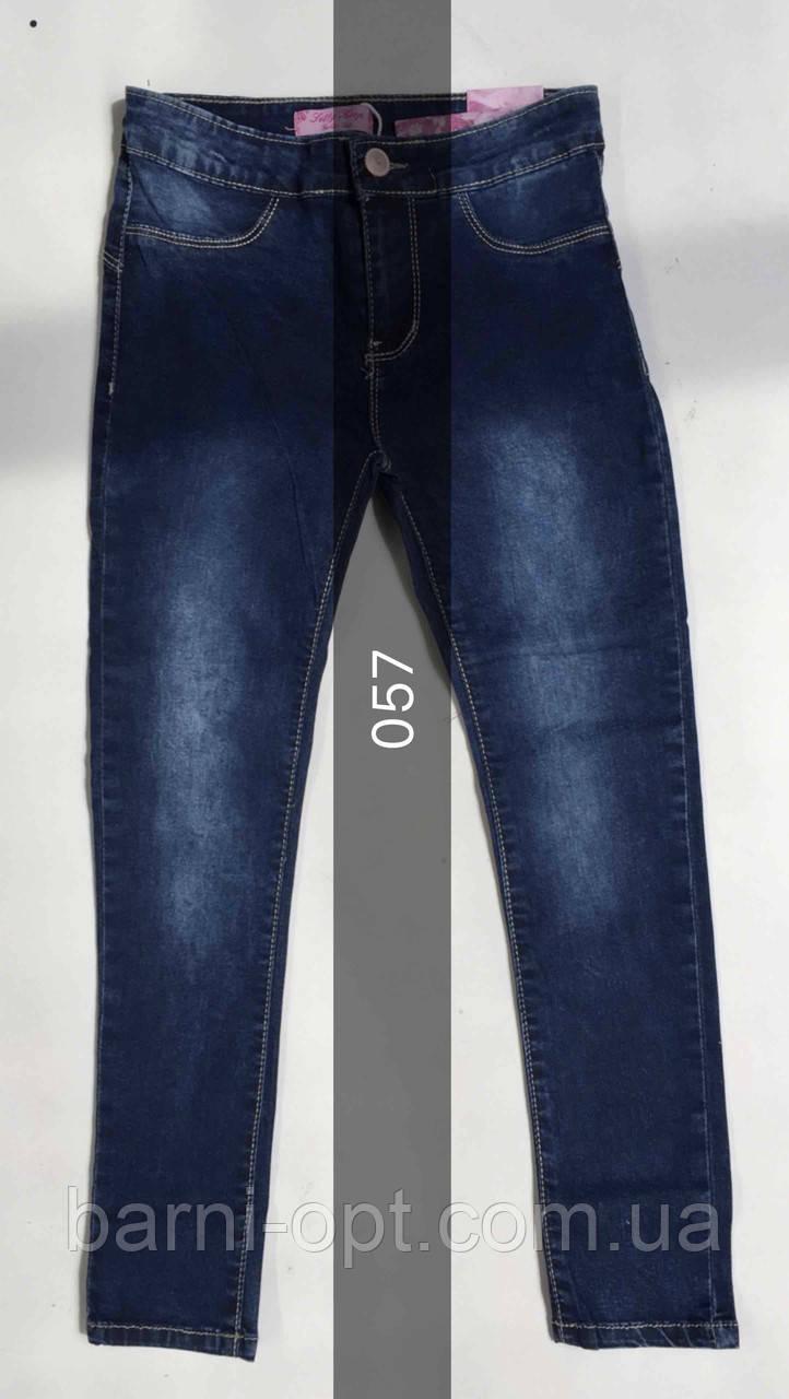 Джинсові брюки для дівчаток оптом, Setty Koop, 4-12 рр.