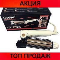 Плойка для волос Gemei GM-2986 3в1!Хит цена